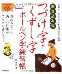 おすすめの本|無料ボールペン ... : 10マス計算無料 : 無料