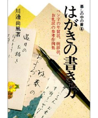 無料ボールペン字練習と漢字 ... : 4年生 漢字 一覧 : 漢字